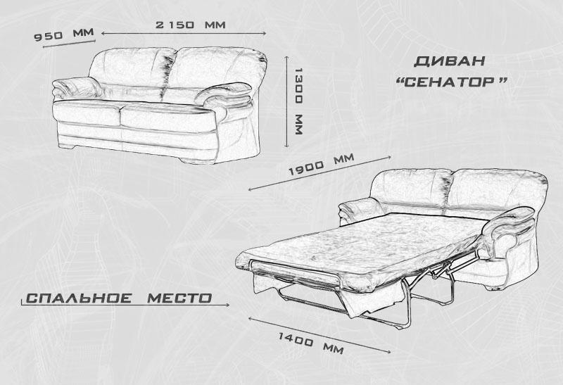 Купить кожаный диван недорого в Москве с доставкой